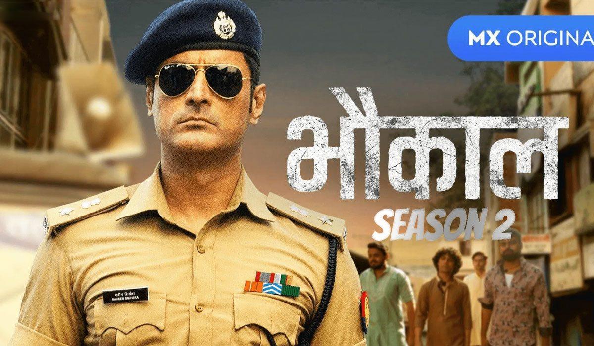 Bhaukaal Season 2