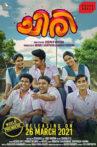 Chiri-Malayalam