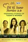 Dil-Ki-Suno--Stories-2.0