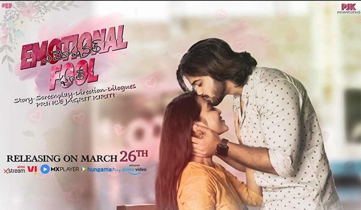 Emotional Fool (2021) Telugu HD Movie