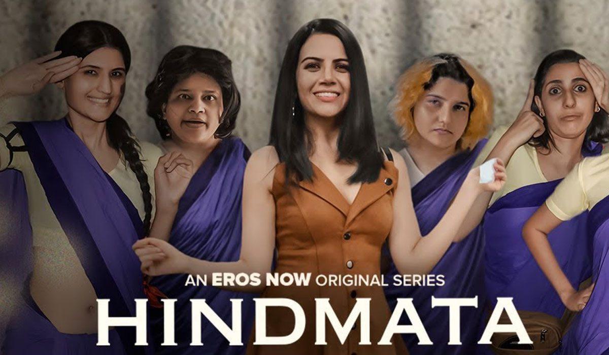 Eros Now - Hindmata -