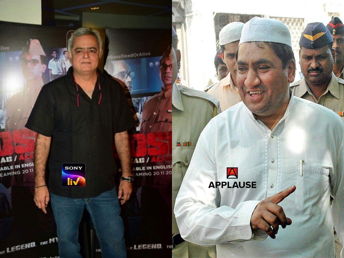 Hansal Mehta and Abdul Karim Telgi -Sony Applause