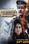 Kathmandu--Connection