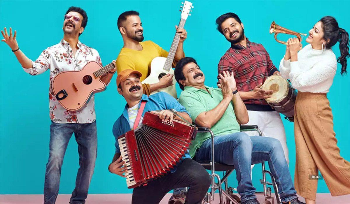 Little Known Malayalam Film 'Mohan Kumar Fans' Is Winning Over Critics!