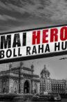 Main-Hero-Boll-Raha-Hu