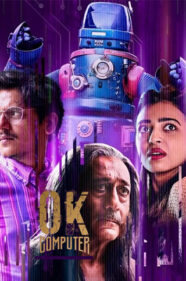 Ok Computer Review-Disney Plus Hotstar