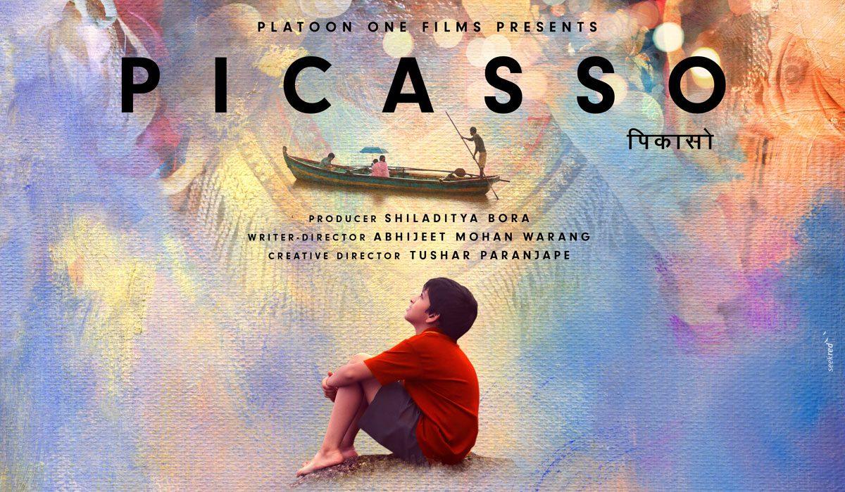 Picasso-Marathi-movie-Amazon-prime