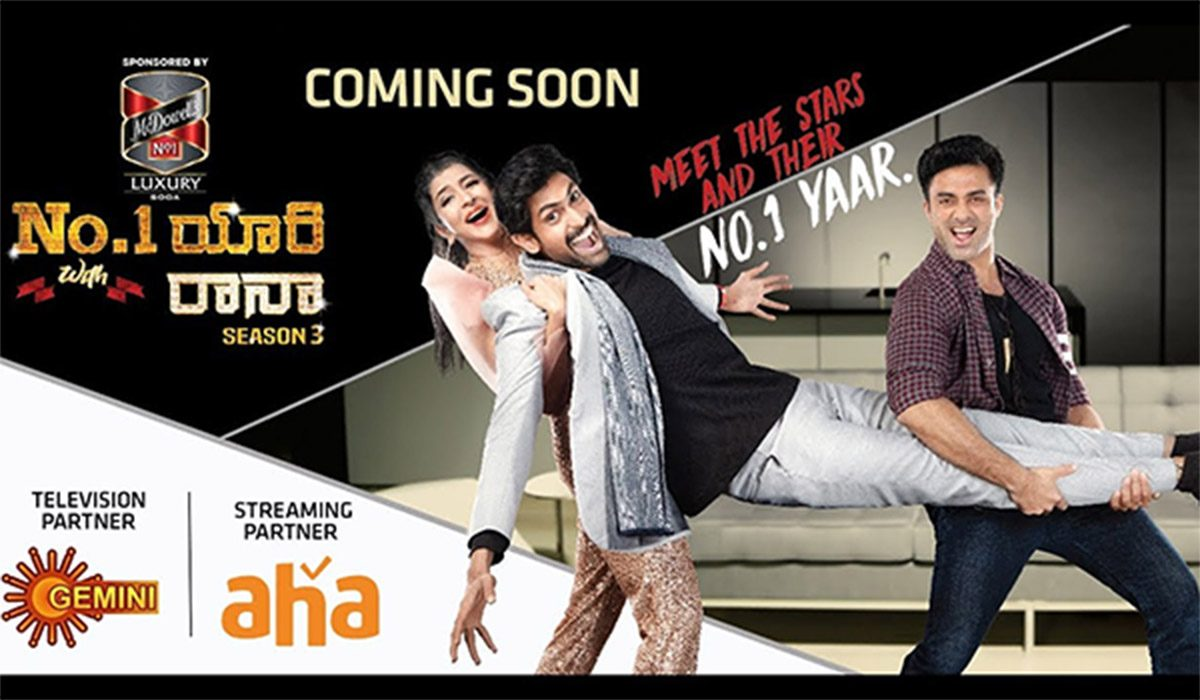 Rana Daggubati's No 1 Yaari Goes Online for Aha Video