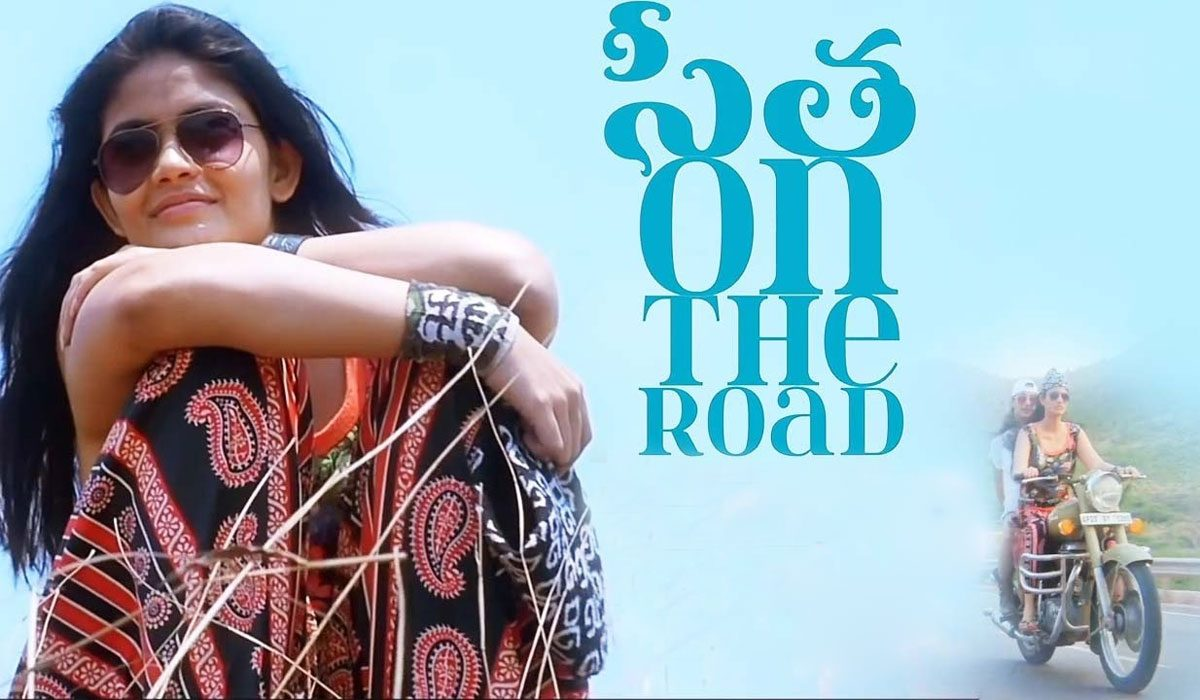 Sita On The Road Movie Review