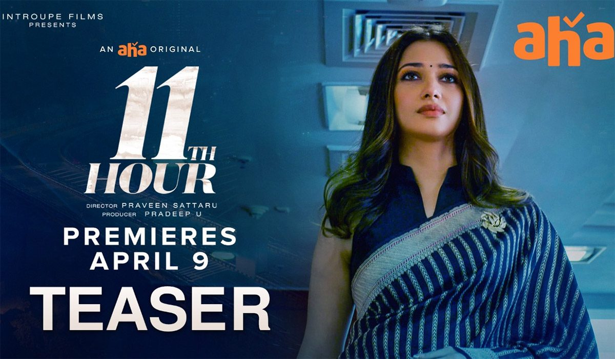 Tamannah's 11th Hour on Aha Video: A Woman's Journey from The Powerless to Determined