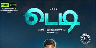 Teddy Tamil Movie Review