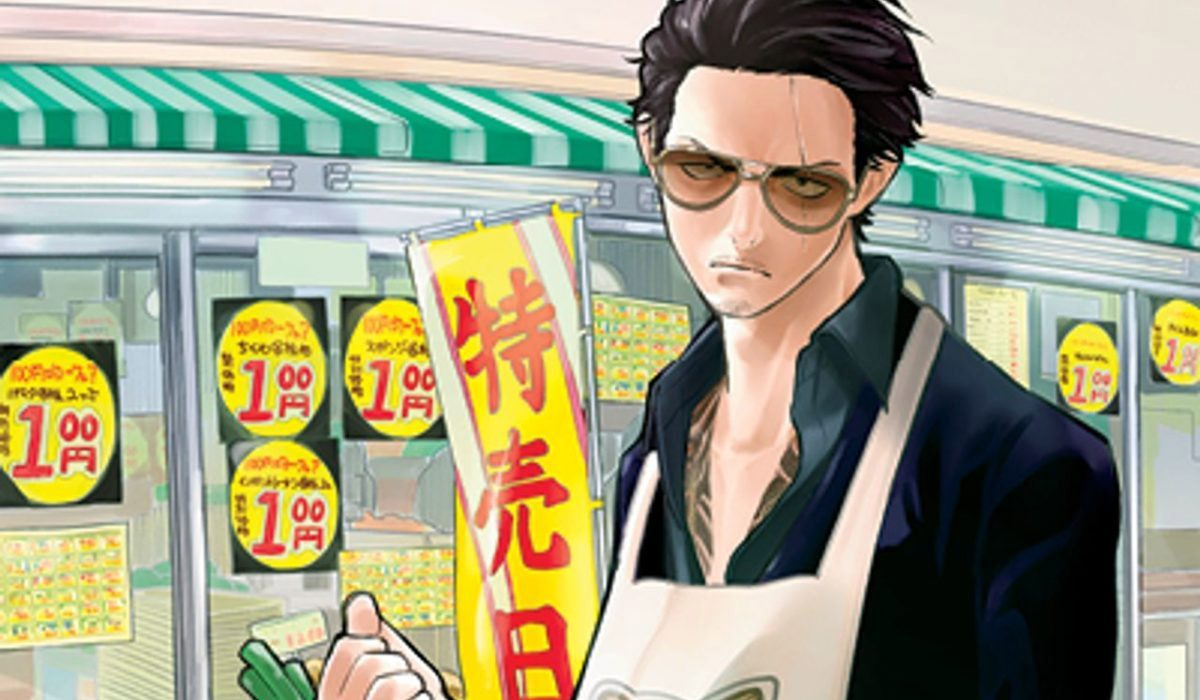 The Way Of The Househusband: Netflix's New Comedy Anime Series!