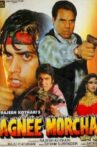 Agnee Morcha Movie Streaming Online