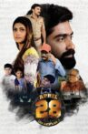 April 28th Em Jarigindi Movie Streaming Online
