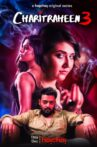 Charitraheen 3 Movie Streaming Online