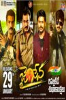 Jai Sena Movie Streaming Online