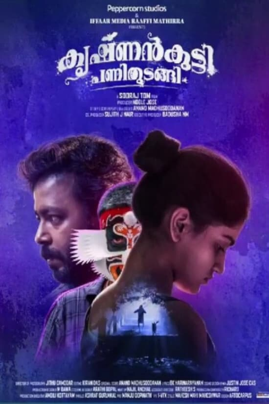 Krishnankutty Pani Thudangi Movie Streaming Online