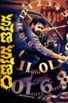 Kshana Kshanam Movie Streaming Online