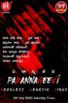 Parannageevi Movie Streaming Online