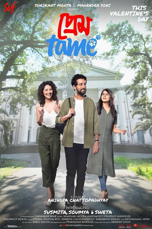 Prem Tame Movie Streaming Online