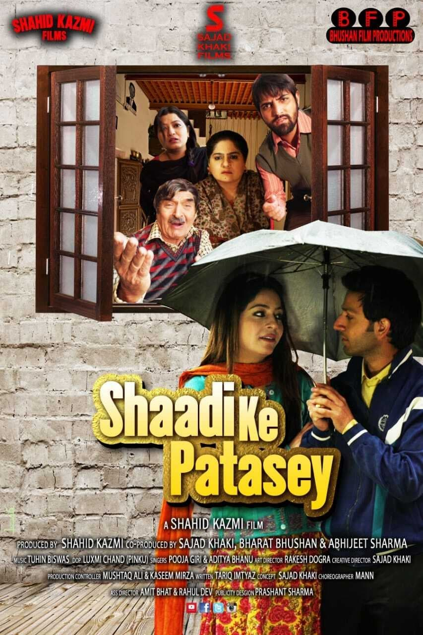 Shaadi Ke Patasey Movie Streaming Online