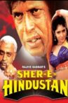 Sher-E-Hindustan Movie Streaming Online