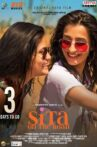 Sita on the Road Movie Streaming Online