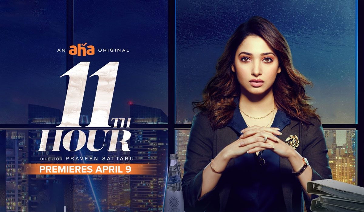 11th Hour Web Series Review