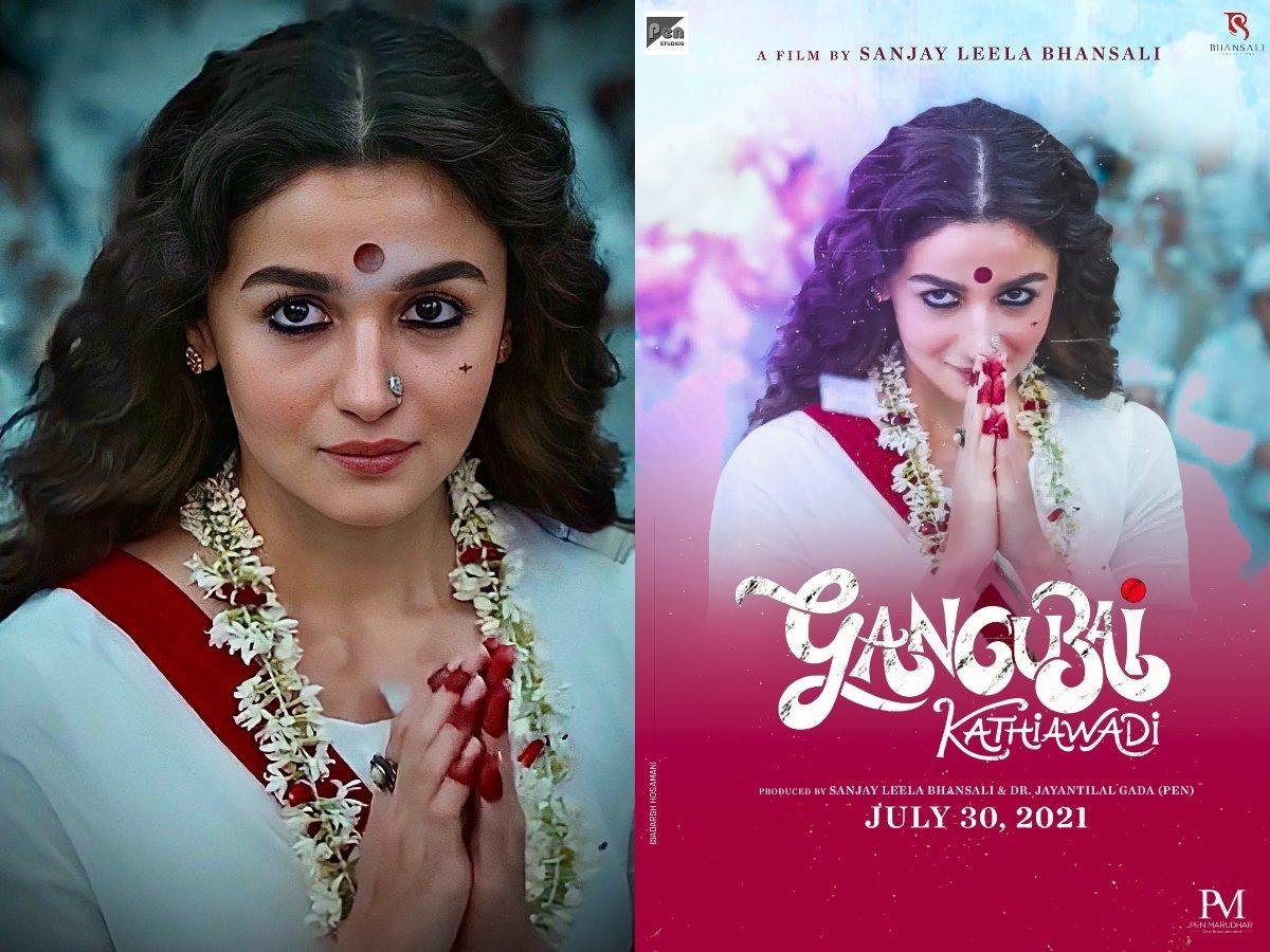 Alia Bhatt's Gangubai Kathiawadi To Skip Theatres For OTT?