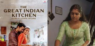 Amazon Prime Video Premieres 'The Great Indian Kitchen'!