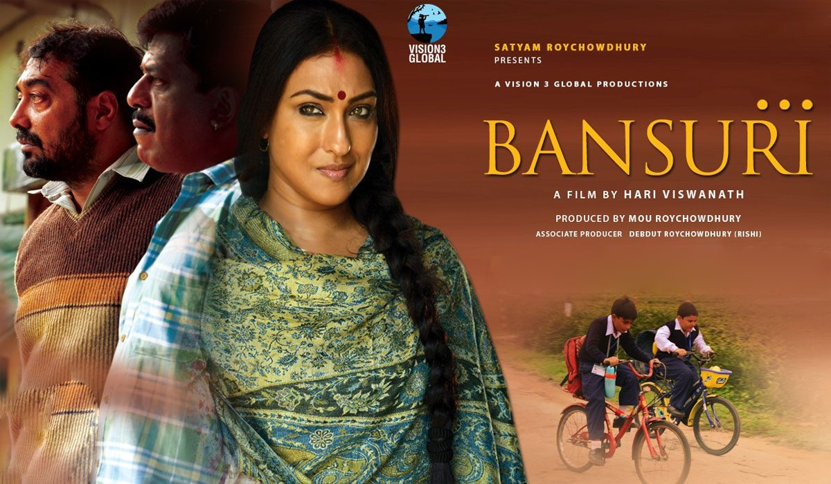 Bansuri - Anurag Kashyap
