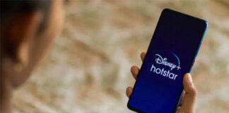 Disney+ Hotstar Quix