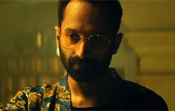 Fahadh Faasil - Irul Malayalam Movie Review