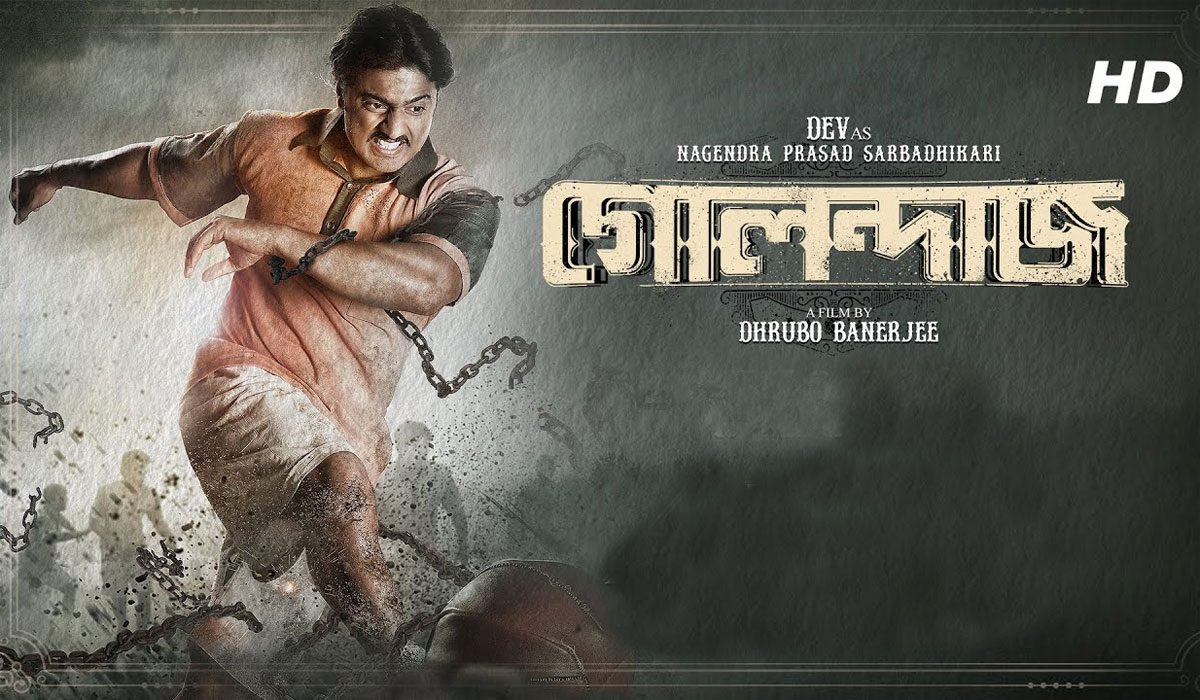 Golondaaj Teaser : Dev's Magnum Opus On Football Is Extremely Promising!