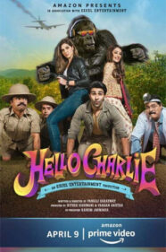 Hello Charlie Movie Review