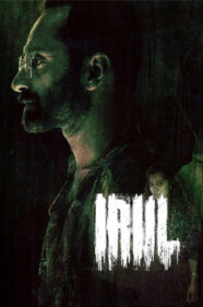 Irul- Malayalam Movie Review