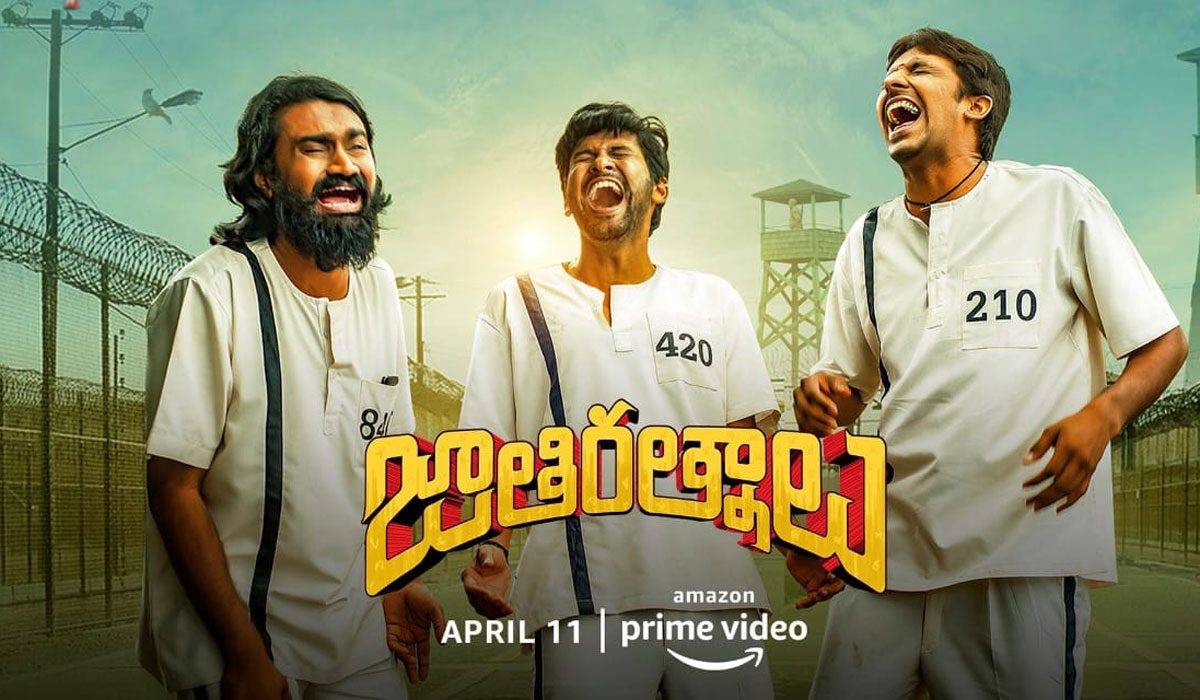 Jathi Ratnalu- On Amazon Prime Video