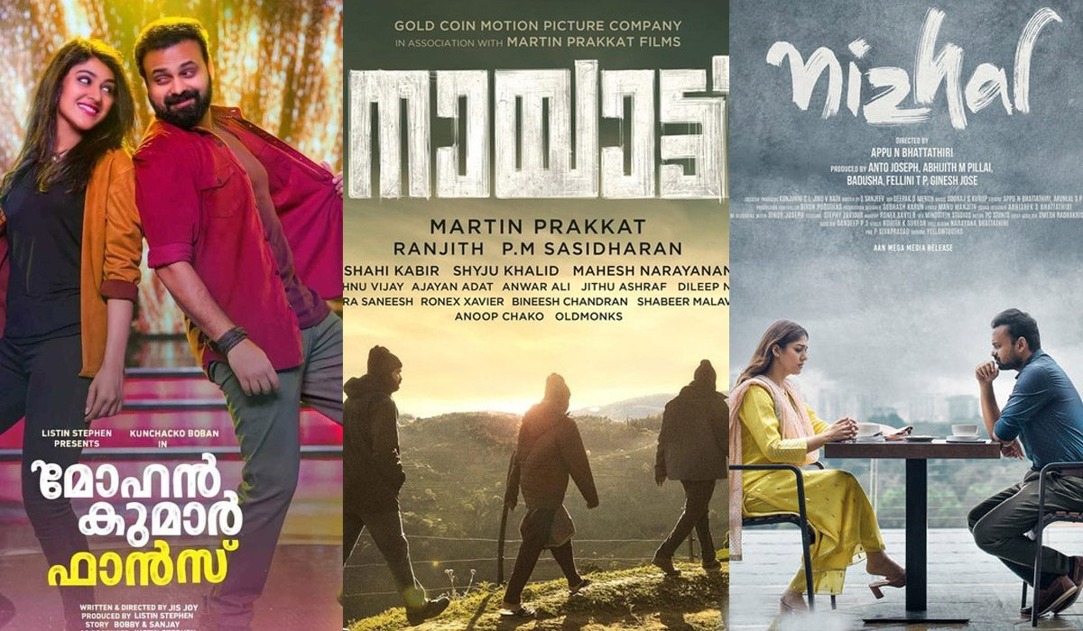 Kunchacko Boban: Mollywood's Busiest Star - 3 Movies Dropped In 3 Weeks!