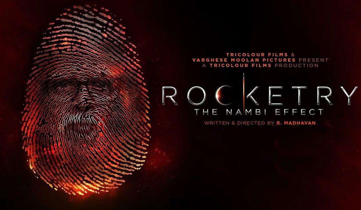 Madhavan's Rocketry