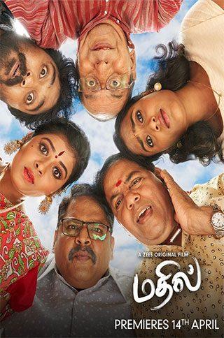Mathil-Tamil-Movie