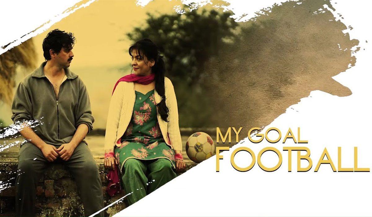 My-Goal--Football
