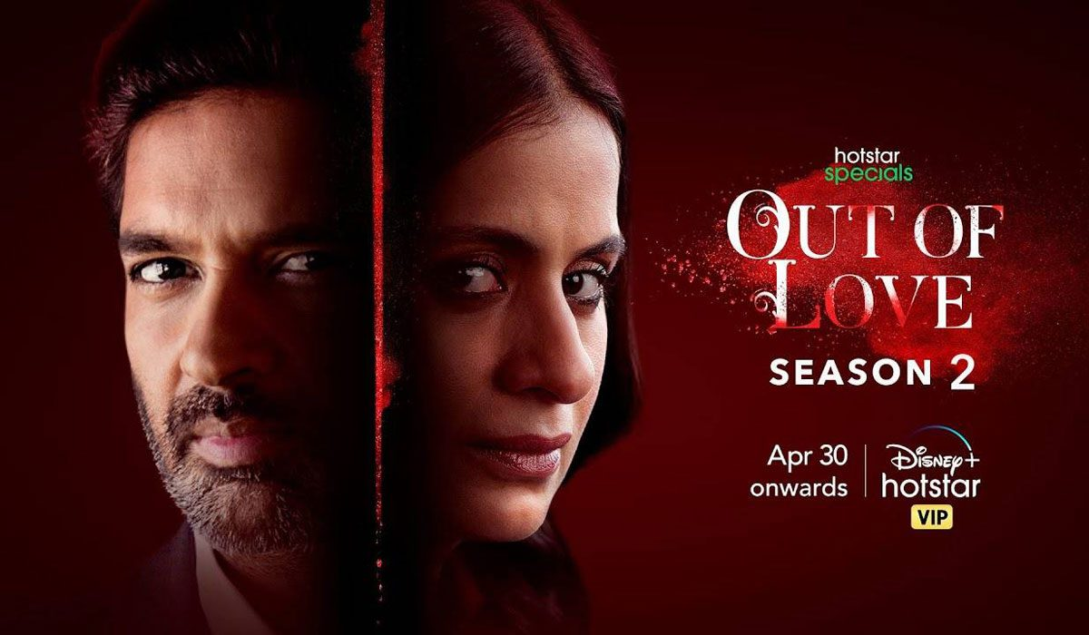 Out Of Love -Season 2 Review