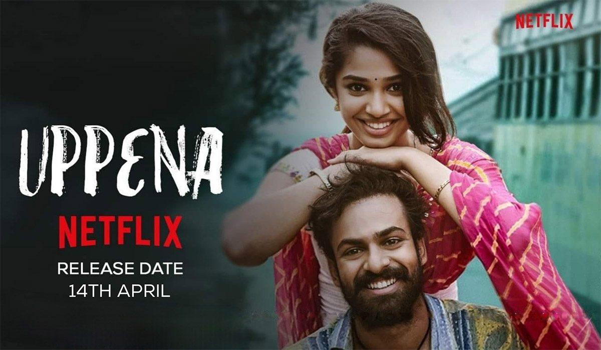Panja Vaishnav Tej's Uppena Tentative Release Date