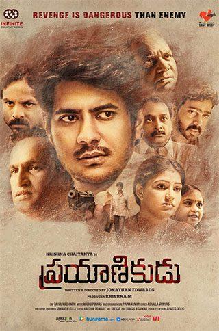 Prayanikudu-Telugu-Movie-Online-Watch