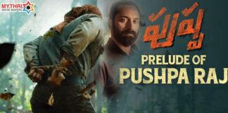 Prelude of Pushparaj _ Allu Arjun- Fahadh Faasil
