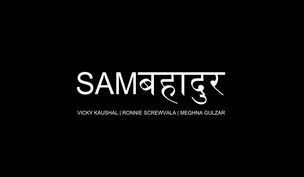 Sam - Bahadur