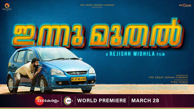 Innu Muthal Movie Streaming Online