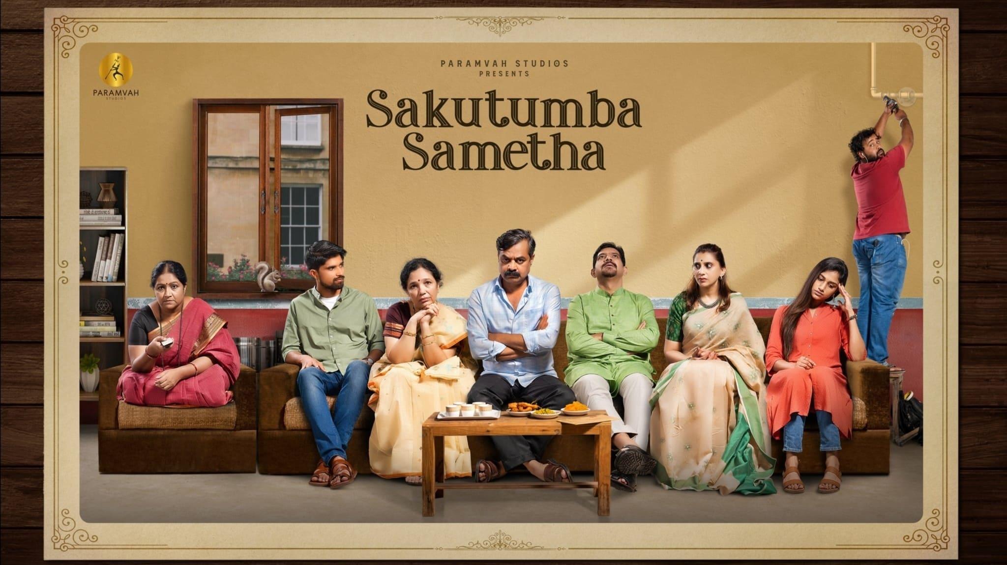 Sakutumba Sametha Movie Streaming Online