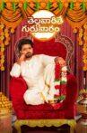 Thellavarithe Guruvaram Movie Streaming Online