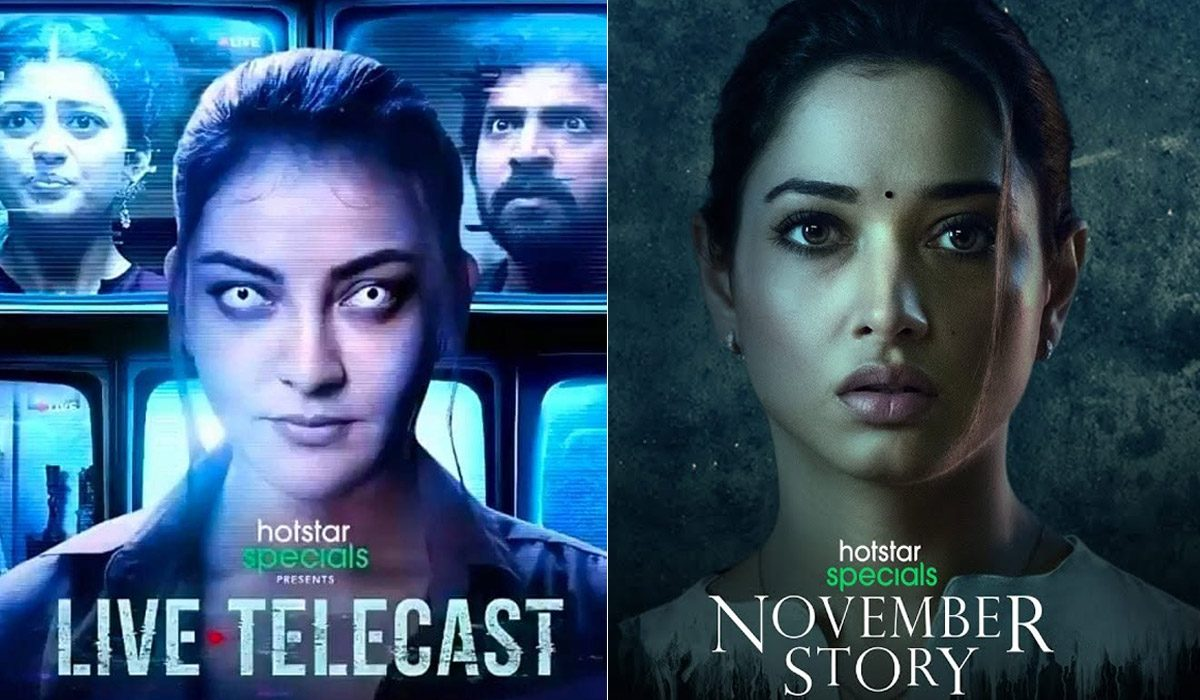 After Failing With Live Telecast, How Hotstar VIP Prepping For November Story?